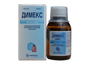 დიმექსი / DIMEX