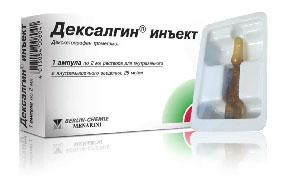 დექსალგინი® ინექტი / DEXALGIN INJECT