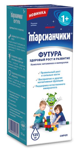 მარსიანჩიკი® ფუტურა 1+ / Marsianchik