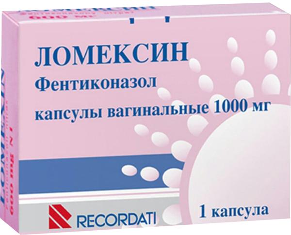 ლომექსინი / LOMEXIN