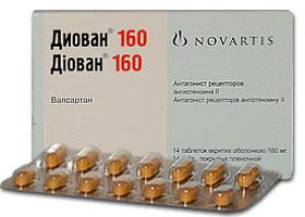 დიოვანი ® / DIOVAN ®