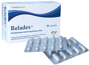 რელადექსი / Reladex