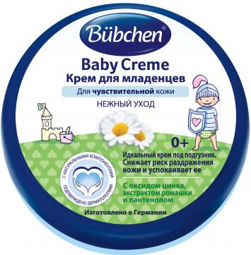 ახალშობილის (საფენის ქვეშ) კრემი - ბუბხენი / Baby Creme - Bubchen
