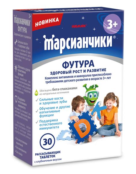 მარსიანჩიკი® ფუტურა 3+ / Marsianchik