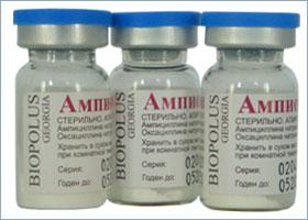 ამპიოქსი / Ampiox