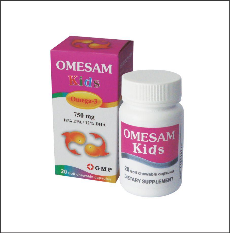 ომესამი კიდსი / Omesam Kids