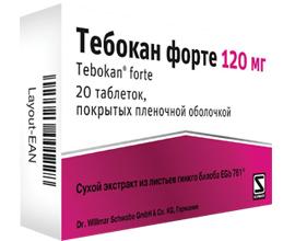 ტებოკანი ფორტე / Tebokan forte