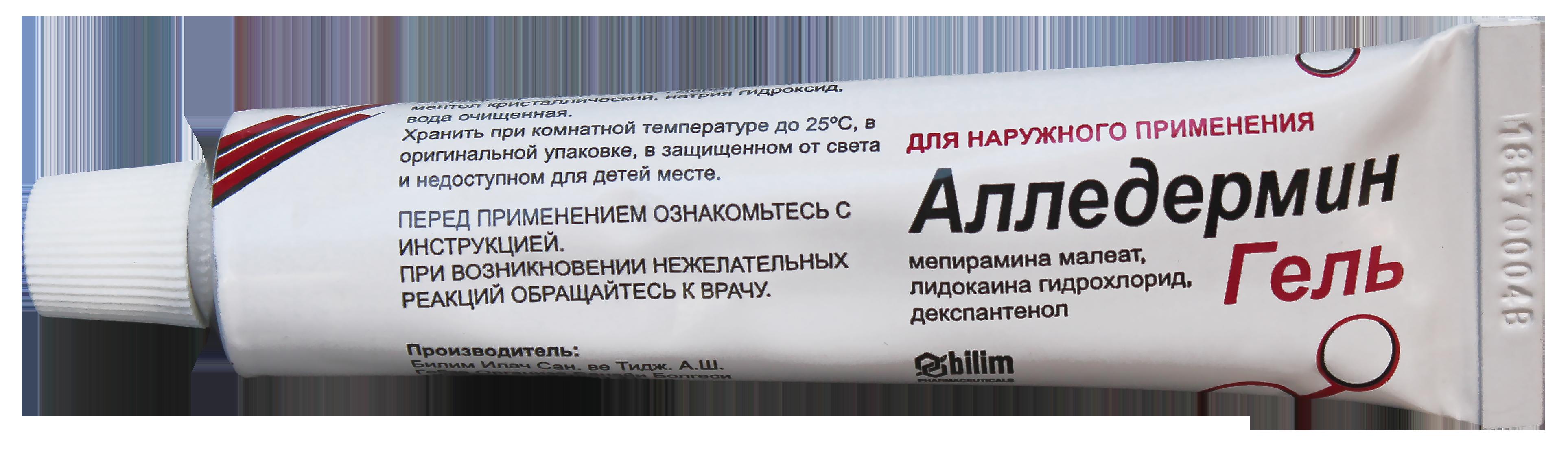 ალედერმინის გელი / ALLEDERMIN Gel