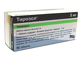 თიროზოლი / THYROZOL