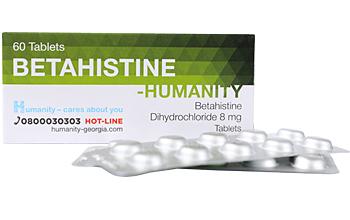 ბეტაჰისტინ - ჰუმანითი / betahistine-humanity