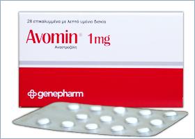 ავომინი / Avomin
