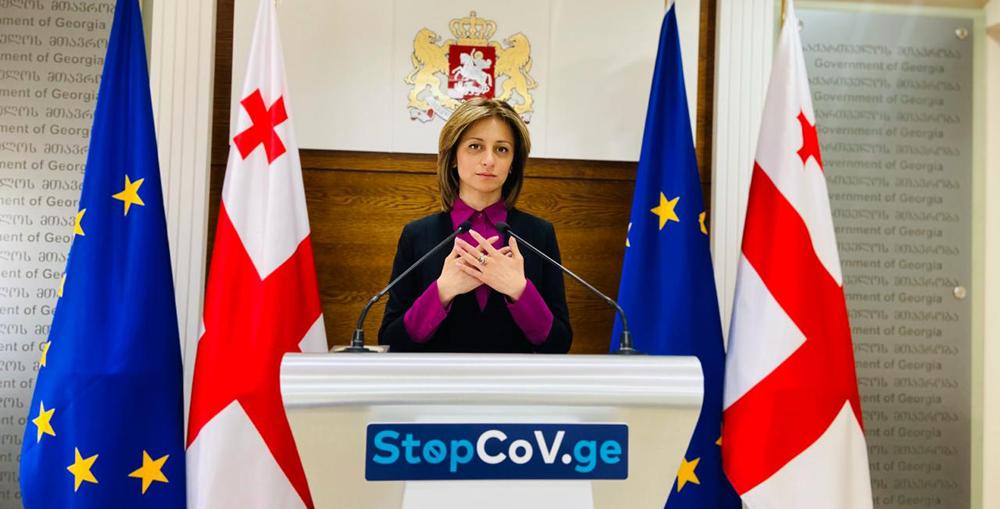 """ჯანდაცვის მინისტრი ეკატერინე ტიკარაძე """"დარჩი სახლში!"""" კამპანიას შეუერთდა"""