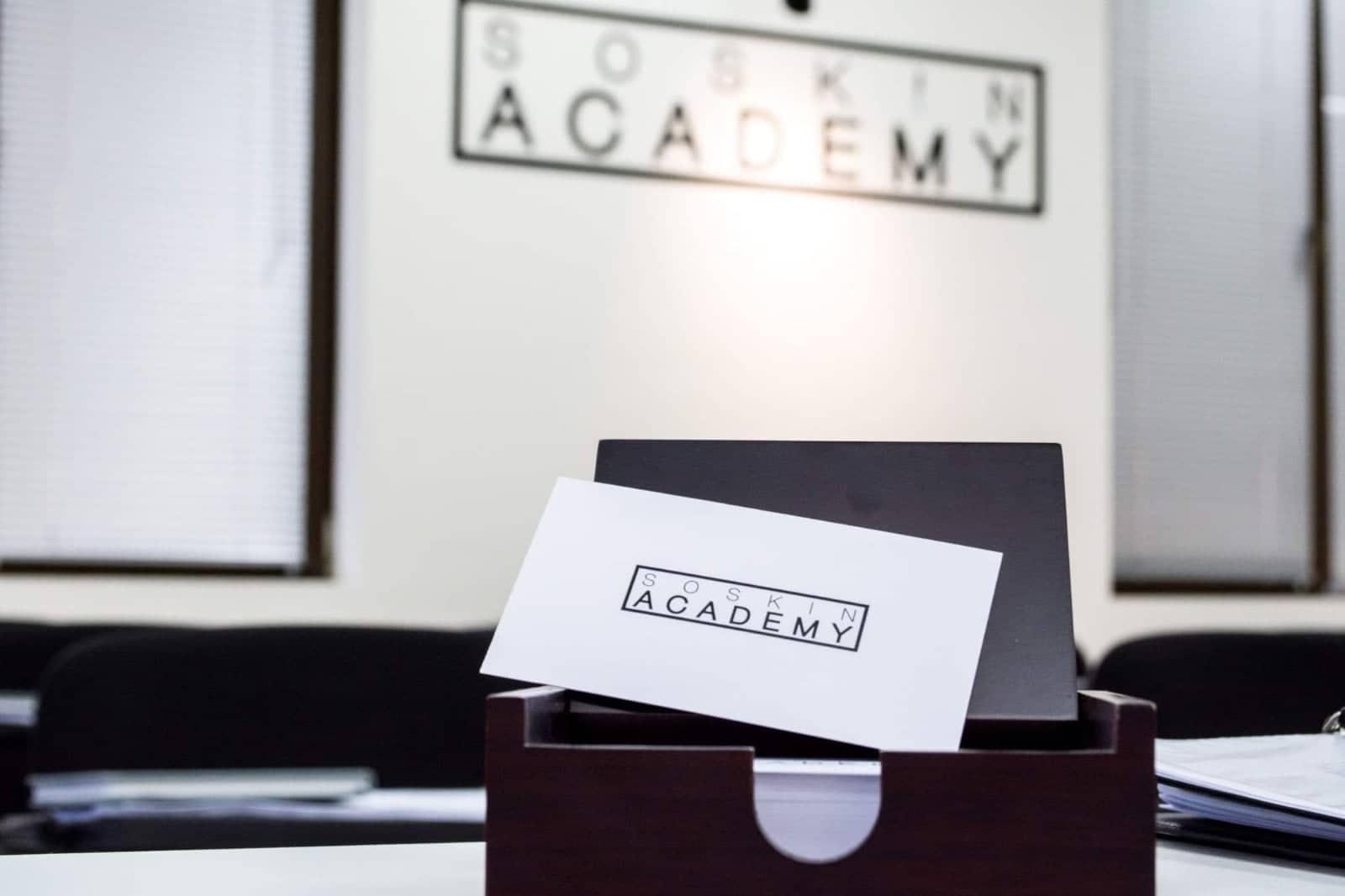 Soskin Academy