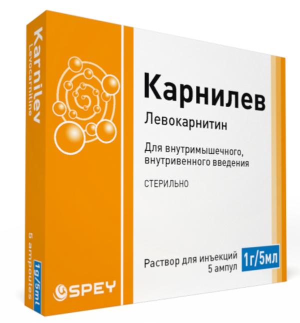 კარნილევი / karnilev