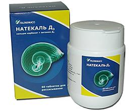ნატეკალ D3 / NATECAL D3
