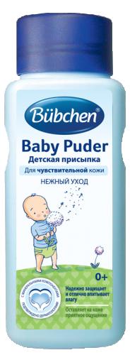 საბავშვო პუდრი (ტალკი) - ბუბხენი / Baby Puder - Bubchen