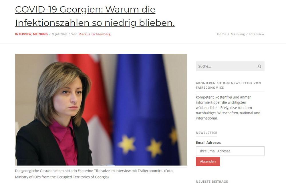 გერმანული გამოცემა Fair Economy ეკატერინე ტიკარაძის ინტერვიუს აქვეყნებს