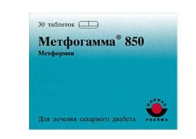 მეტფოგამა 850 / Metfogamma 850