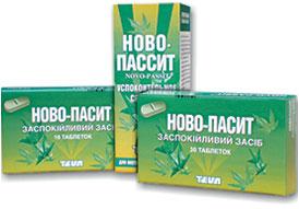 ნოვო-პასიტი / NOVO-PASSIT