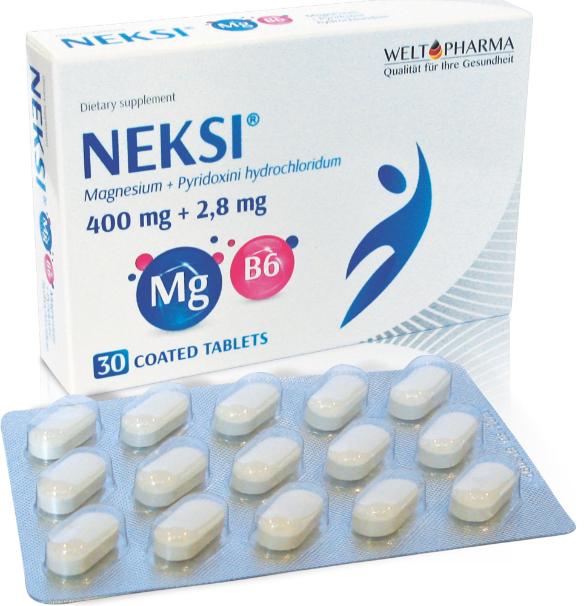 ნექსი / Neksi