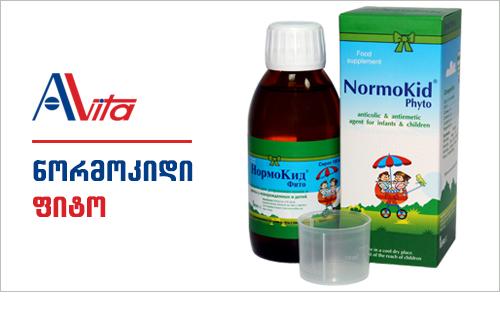 buy erythromycin online canada