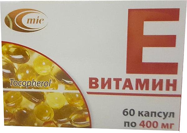 ვიტამინი E / VITAMIN E