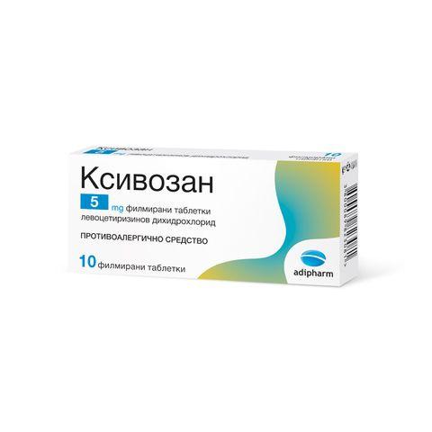კსივოზანი / Ksivozan