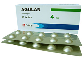 აგულანი / AGULAN