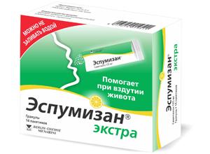 ესპუმიზანი ® ექსტრა / Espumisan® Extra