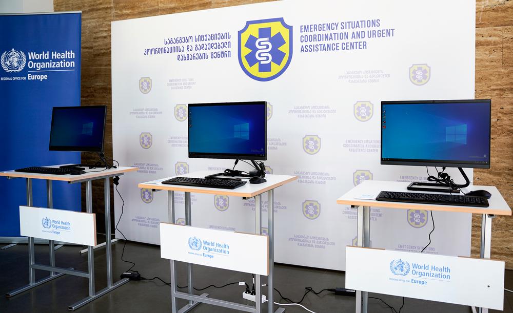 გადაუდებელი დახმარების ცენტრს მსოფლიო ჯანდაცვის ორგანიზაციამ 300 კომპიუტერი გადასცა