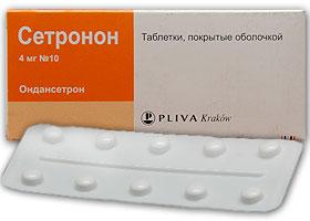 სეტრონონი / SETRONON