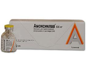 ამოქსიკლავი / AMOKSIKLAV