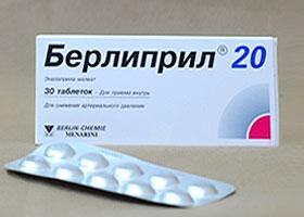 ბერლიპრილი® 20 / Berlipril® 20