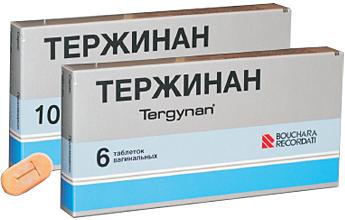 ტერჟინანი / Tergynan