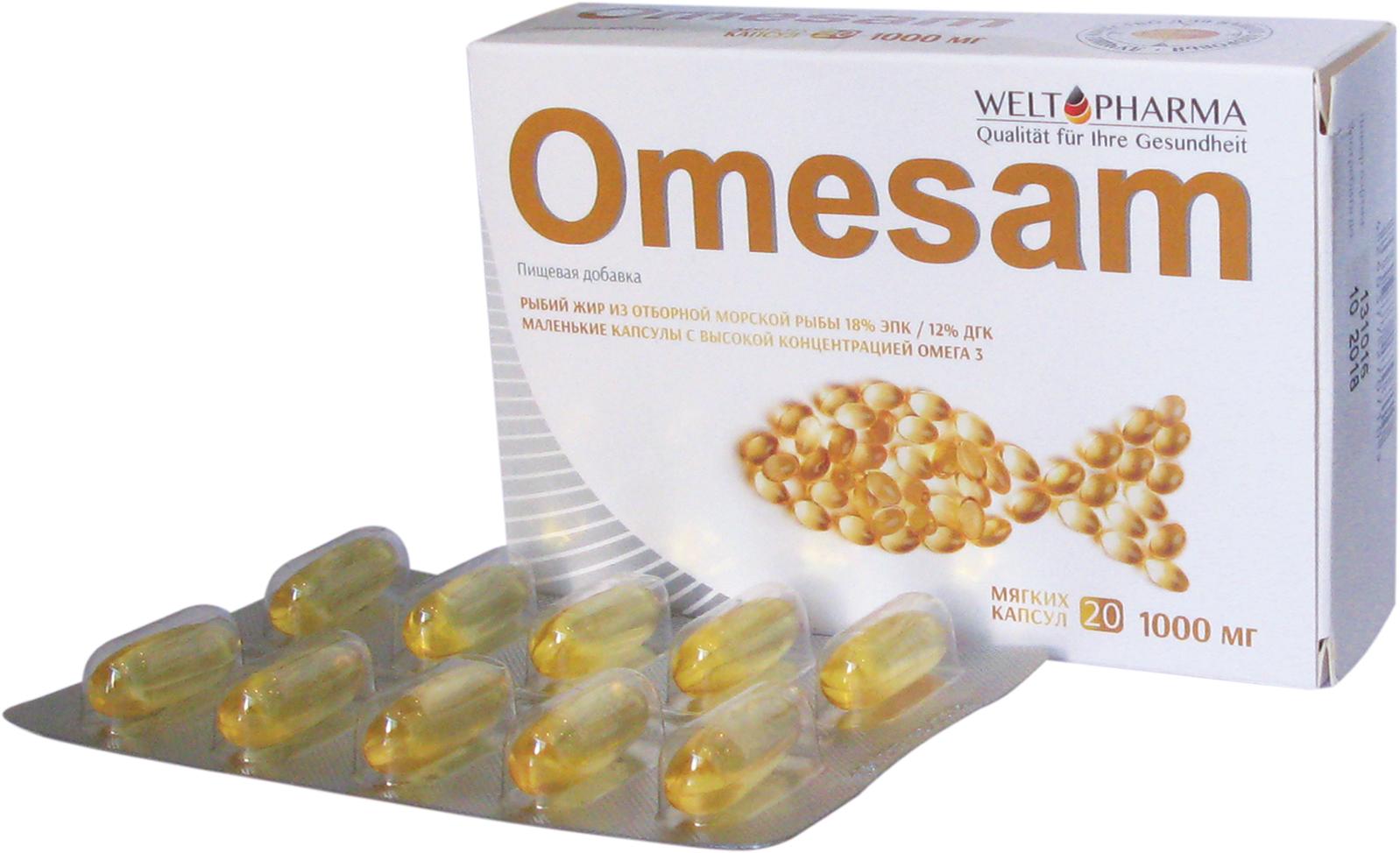 ომესამი / Omesam