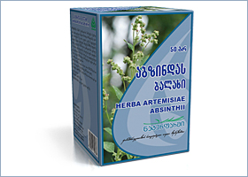 აბზინდას ბალახი / Herba Artemisiae Absinthii