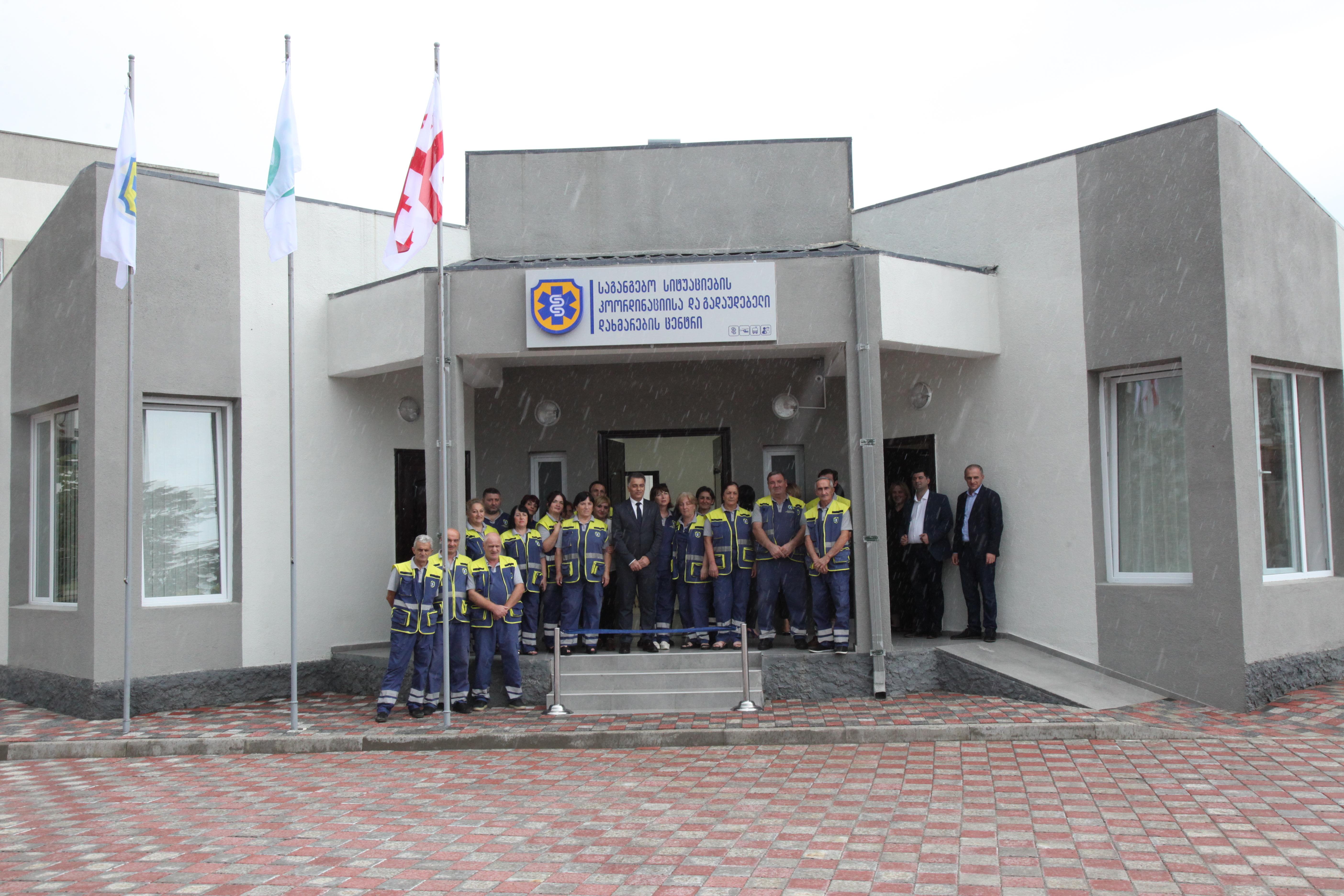 ქობულეთის სასწრაფო სამედიცინო დახმარებას ახალი შენობა აქვს