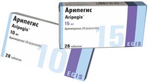 არიპეგისი / Aripegis