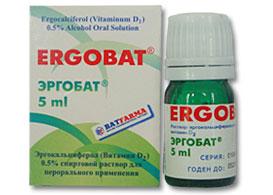 ერგობათი / Ergobat