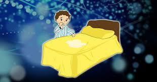 ღამის უნებლიე ჩასველება - ენურეზი. როდის მივართოთ ექიმს?
