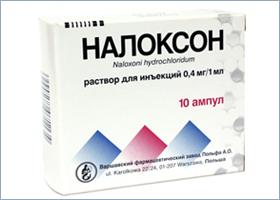 ნალოქსონი / NALOXON