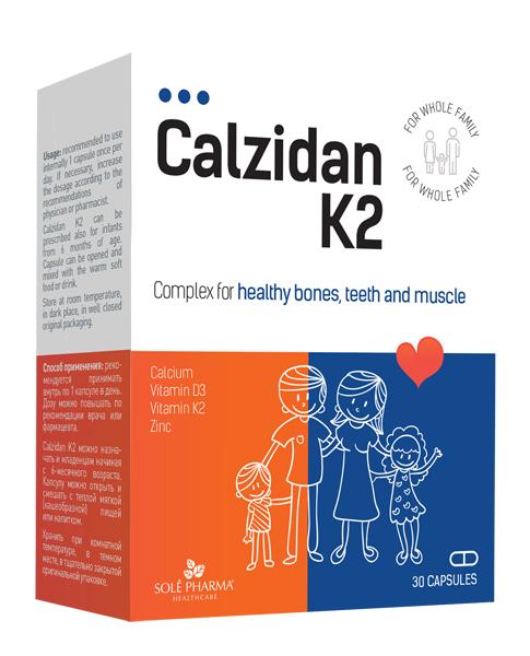 კალზიდანი K2 / Calzidan K2