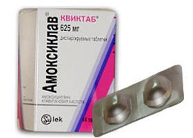 ამოქსიკლავ ქვიქტაბი® / AMOKSIKLAV QUICKTAB