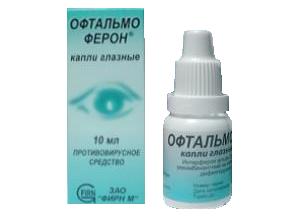 ოფთალმოფერონი / Oftalmoferon