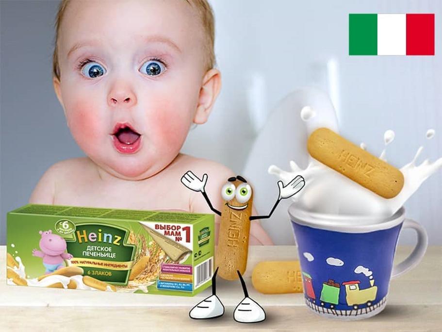 რა ასაკიდან შეიძლება ორცხობილის მიცემა ბავშვისთვის და როგორ შევარჩიოთ ტკბილეული