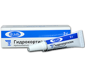 ჰიდროკორტიზონი / HYDROCORTISONE