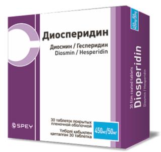 დიოსპერიდინი / Diosperidin