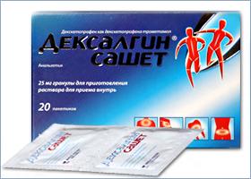დექსალგინი საშეტი / Dexalgin® sachet