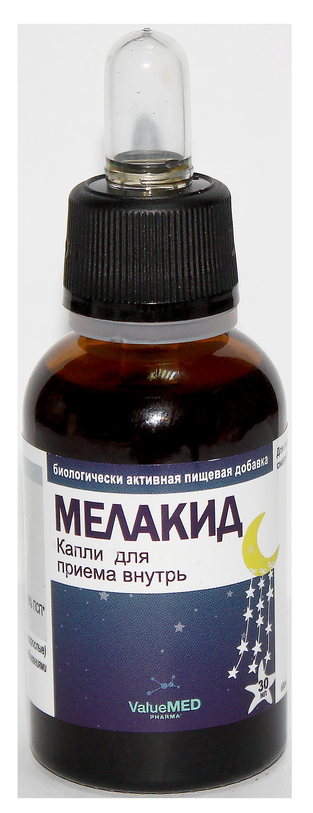 მელაქიდი / Melakid