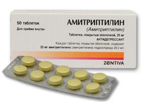 ამიტრიპტილინი / Amytriptiline